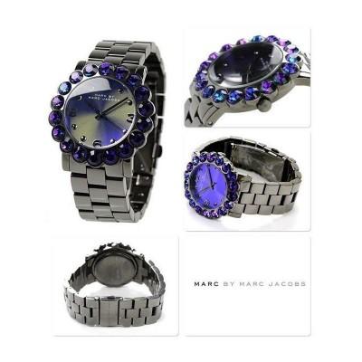 Orologio da donna Marc Jacobs Amy - MBM3224-Italianfashionglam
