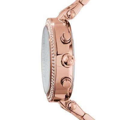 Cronografo glamour donna Michael Kors Parker - MK5491-Italianfashionglam