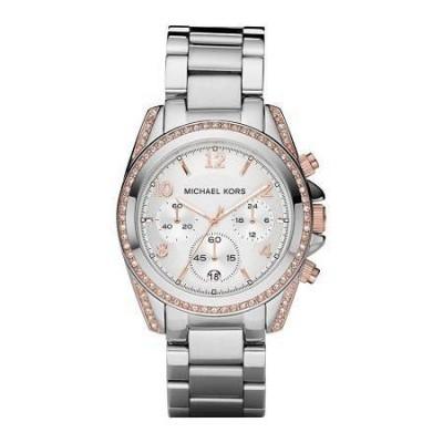 Cronografo glamour donna Michael Kors Blair - MK5459-Italianfashionglam