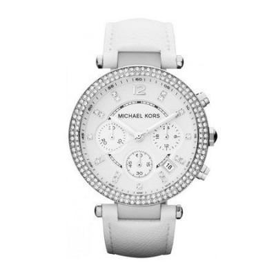 Cronografo glamour da donna Marc Jacobs Parker - MK2277-Italianfashionglam