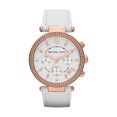 Cronografo glamour da donna Michael Kors Parker - MK2281-Italianfashionglam