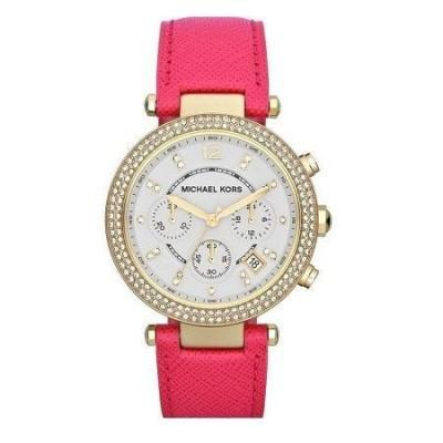 Cronografo glamour da donna Michael Kors Parker - MK2297-Italianfashionglam