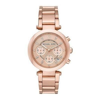 Cronografo glamour donna Michael Kors Parker - MK5277-Italianfashionglam