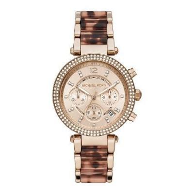 Cronografo glamour donna Michael Kors Parker - MK5538-Italianfashionglam