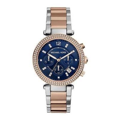 Cronografo glamour donna Michael Kors Parker blu MK6141 Italianfashionglam