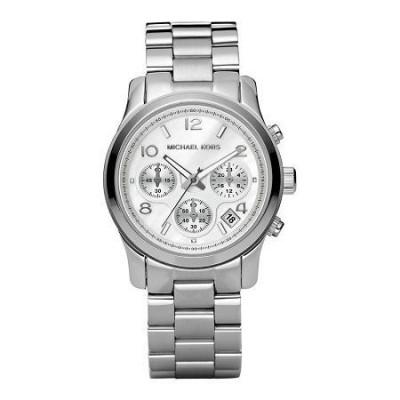 Cronografo fashion Michael Kors donna silver Runway MK5076-Italianfashionglam