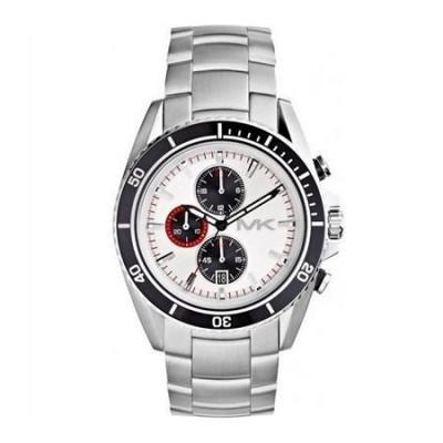Cronografo elegante uomo Michael Kors Lansing - MK8339-Italianfashionglam
