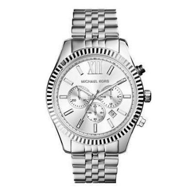 Cronografo elegante uomo Michael Kors Lexington - MK8405-Italianfashionglam