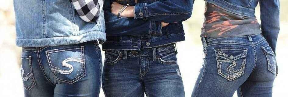 I blue jeans donna griffati fashion di tendenza